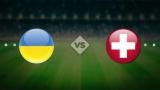 Спортивный арбитражный суд озвучил решение по матчу Украина – Швейцария