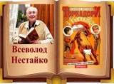 Книга українського автора стала однією з кращих в Європі