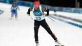 Біатлон на Олімпіади-2018: Сьогодні відбудеться жіноча гонка переслідування на 10 км