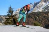 Біатлон на Олімпіаді: Сьогодні відбудеться чоловіча індивідуальна гонка