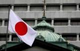 За сприяння ПРООН та уряду Японії в Торецке відкрили нову амбулаторію