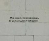 На кого підписатися в Инстаграме: іронічні записки на листівках і стінах