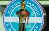 Кубок України: У півфіналі