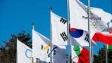 Відкриття Олімпіади-2018: Сьогодні в Пхенчхані урочисто відкриються зимові Ігри