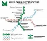 Метро Єкатеринбурга: час роботи і огляд станцій
