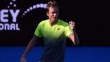 Медведєв виграв турнір ATP у Сіднеї