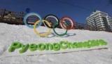 МОК допустив КНДР до участі в Олімпіаді-2018